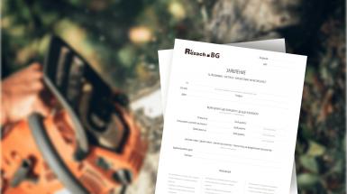Заявление за кастрене на клони или отсичане на дървета